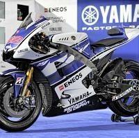 Moto GP - Les couleurs Yamaha 2012: Un peu plus de blanc moins de bleu une pincée de rouge et des ambitions à revendre !