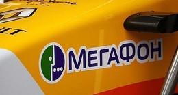 F1 : Megafon proposerait de racheter 40% de Renault F1