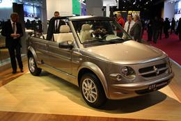 """GTF Innovations """"la petite voiture qui roule sous les étoiles"""" : 100% lavable à l'eau !"""