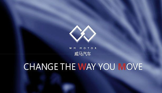 Chine: WM Motor arrive