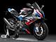 Présentation de la nouvelle BMW M 1000 RR: la première moto série M