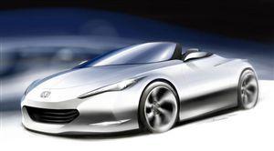 Honda OSM Concept au London Motor Show