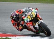 Moto GP en Malaisie J.1: Mieux freiner pour aller plus vite pour Bradl