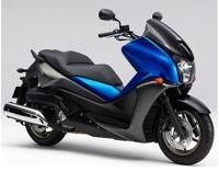 Honda Faze 250 cm3 : Un nouveau maxi-scooter pour 2010 ?