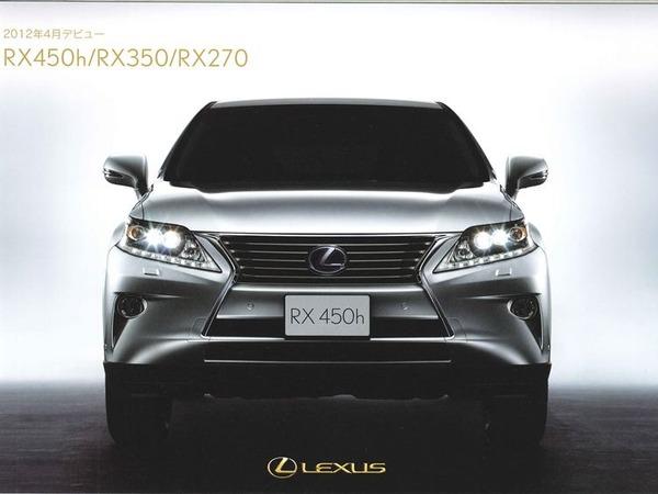 Futur Lexus RX restylé : c'est lui
