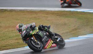 MotoGP - Japon J.2: deuxième pole position pour Zarco!