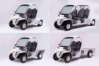 Les véhicules électriques GEM décrochent une aide à l'achat