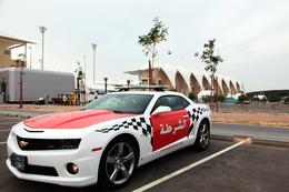 Guerre des polices : Abu Dhabi roule aussi en Chevrolet Camaro
