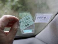 Le permis de conduire à 17 ans ferait grimper les assurances auto de tout le monde