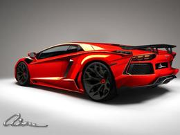 La Lamborghini Aventador vue par ASMA Design