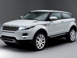 Jaguar Land Rover vise le million de ventes