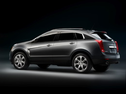 Guide des stands : Cadillac - Hall 1 [1244]
