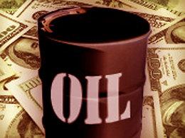 Pétrole: le prix du baril au plus bas depuis 2012