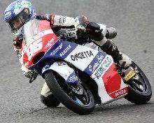 Moto3 - Sachsenring : Jules Danilo fait le point