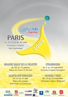Concours lepine 2017 gagnant
