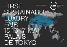 Bientôt le Salon du Luxe et du Développement Durable
