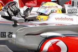 "F1 : le ""truc"" qui fait gagner les McLaren"