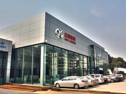 Beijing Auto vise plusieurs constructeurs européens pour s'implanter sur le Vieux Continent