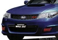 Future Subaru Impreza WRX STI pour 2008