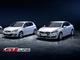 Les tarifs des nouvelles Peugeot 308 et 508 GT Line