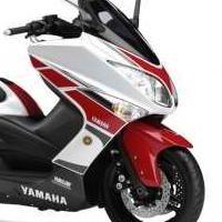 Scooter - Yamaha: Le T-Max fête aussi les cinquante ans mais seulement au Japon