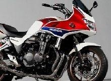 Actualité moto - Honda: Les CB font leur retour et un Dunk se pointe
