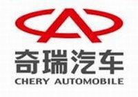 Chery Automobile s'investit dans les technologies environnementales