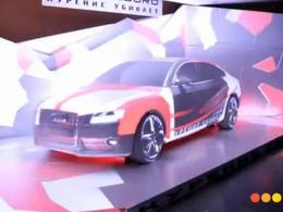 [vidéo] Quelques projections 3D mapping sur automobiles