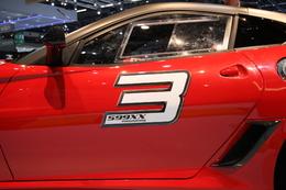 Ferrari 599XX, gueule de racer