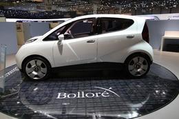 Pininfarina : pour ne pas broyer du noir, la Bluecar
