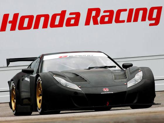 Honda NSX 2: le développement/projet a repris