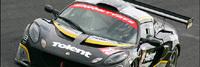 """350 ch pour la Lotus Sport Exige GT3 """"anglaise"""""""