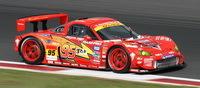 Vers un championnat DTM/Super GT commun ?