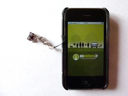 Covoiturage : envoiture.fr lance son application iPhone !