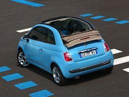 Le siège de Fiat délocalisé aux Etats-Unis?