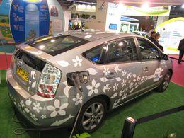 La Toyota Prius hybride rechargeable devrait sortir en 2012