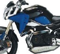 Actualité moto – Yamaha: une MT-07 en approche sur le Salon de Milan