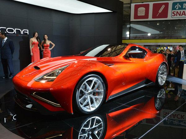 La Supercar Icona Vulcano au Salon Privé de Londres