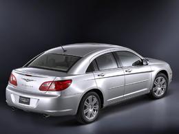 Chrysler lance un méga-rappel de 842 000 véhicules