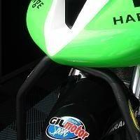 Insolite Supersport - Kawasaki : Découverte pédagogique, à plus d'un titre