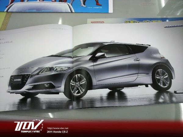 Futur Honda CR-Z Hybrid : la brochure en fuite