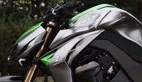 Actualité moto - Kawasaki: la nouvelle Z 1000 crève la toile !