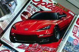 Toyota FT-86 : déjà tunée dans la presse japonaise