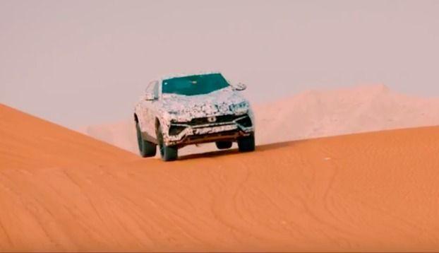 Teaser: le Lamborghini Urus se défoule dans le sable