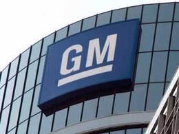 GM : 4,3 milliards de dollars de pertes (mais c'est une bonne nouvelle)