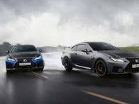 Clap de fin pour trois Lexus en Europe
