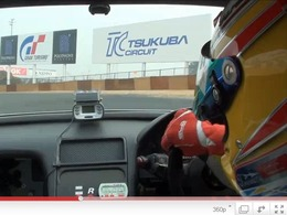 "Caméra embarquée : 56""959 à Tsukuba dans la NSX Tomiyoshi R"