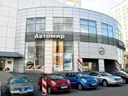 Le marché russe s'enfonçe dans la crise, sauf pour Lada
