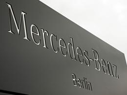 Véhicules hybrides Mercedes : l'usine de Berlin fournira les moteurs électriques dès 2012