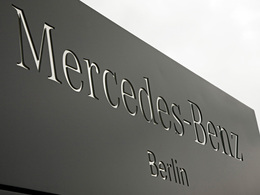 v hicules hybrides mercedes l 39 usine de berlin fournira les moteurs lectriques d s 2012. Black Bedroom Furniture Sets. Home Design Ideas